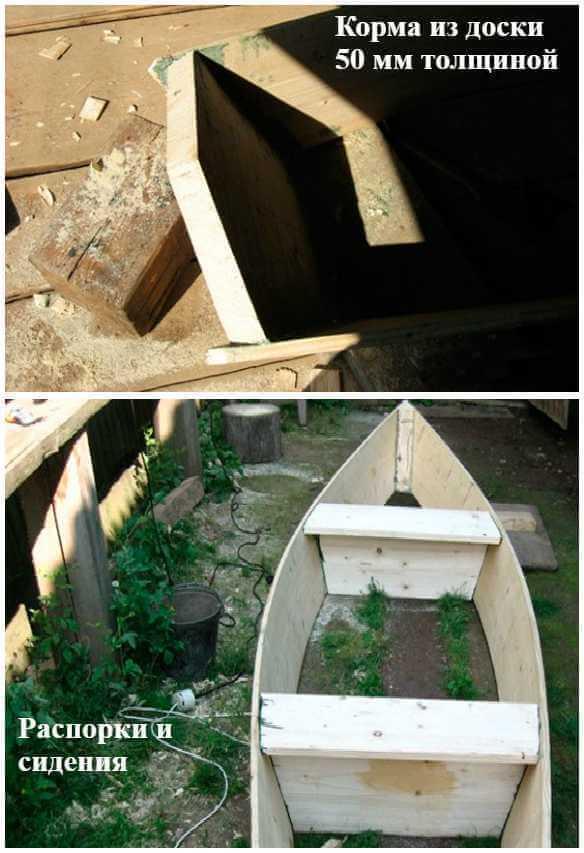 Как сделать деревянную лодку своими руками, лодка из досок