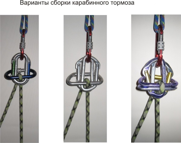 Морской узел удавка, как завязать карабинный узел, схема