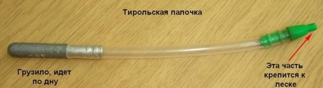 Тирольская палочка своими руками, оснастка, как сделать