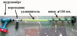 Как сделать ледобур из шуруповерта своими руками, видео пример