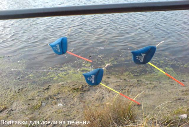 Ловля на поплавок на течении, виды поплавком, как огрузить поплавок