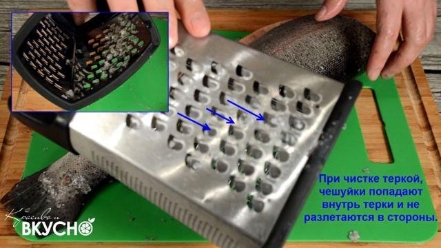 Как почистить горбушу: от чешуи на филе, полезные свойства горбуши